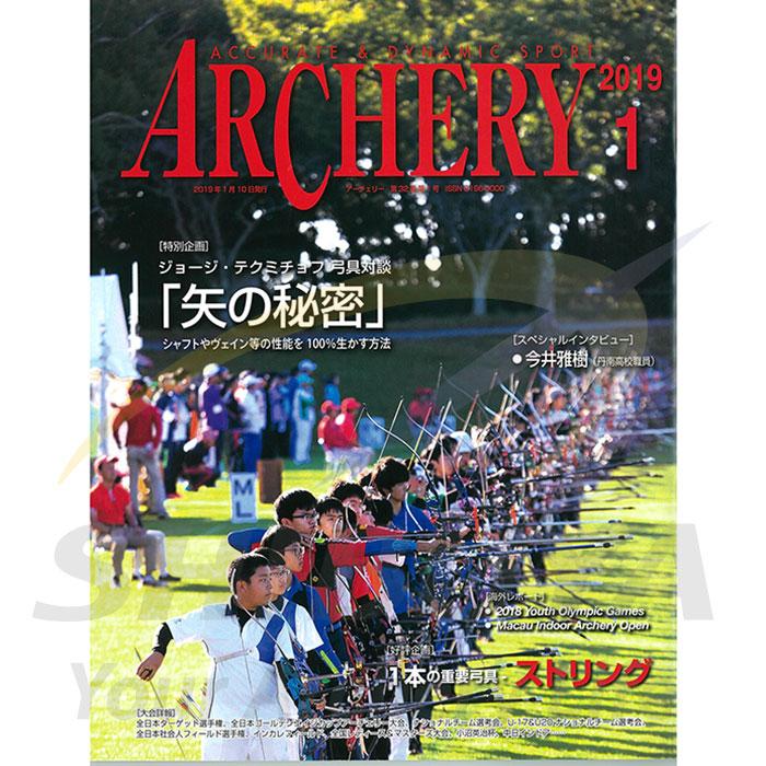 雑誌アーチェリー2019年1月号