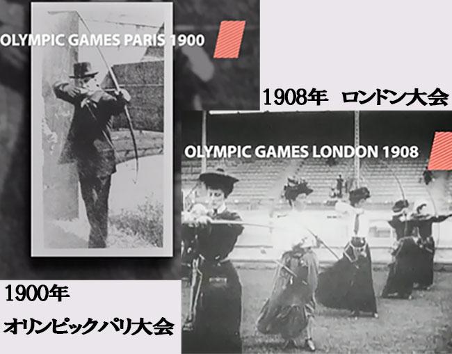 1900年に初めてオリンピックで行われました。